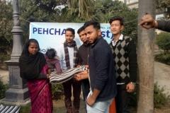 Pehchan Activities